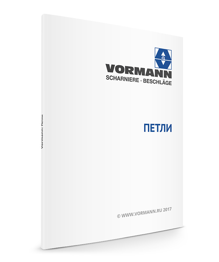PDF - Vormann: Петли