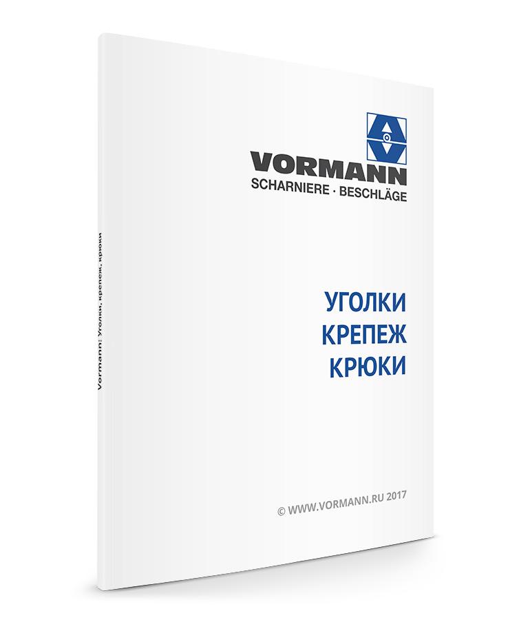 PDF - Vormann: Уголки, крепеж, крюки